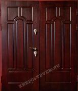 Входная дверь Премиум-97
