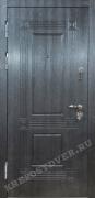 Входная дверь Премиум-127