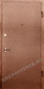 Входная дверь Порошок-53