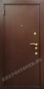 Входная дверь Порошок-15-Т