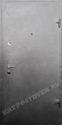 Входная дверь Порошок-24