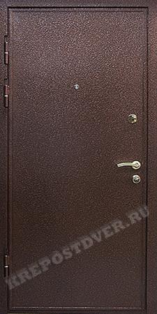 Входная дверь Эконом-Порошок-2 — 1 фото