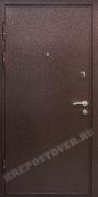 Входная дверь Противопожарная-6-П